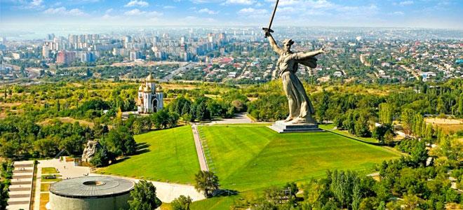 Региональная выплата за 3 ребенка в Волгограде