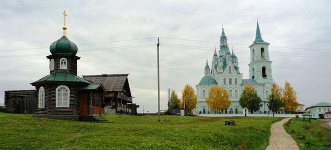 Региональные выплаты при рождении ребенка: Свердловская область