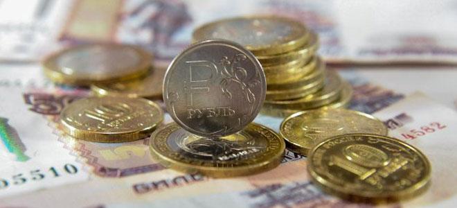 Социальная выплата 300 тысяч рублей Башкортостан