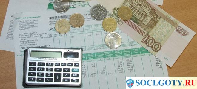 Субсидии на оплату коммунальных услуг в Тамбове (условия назначения)