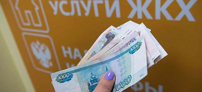 Субсидия на оплату ЖКХ услуг в Тольятти