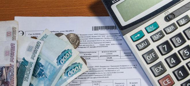 Субсидия на оплату жилищно-коммунальных услуг в Чебоксарах