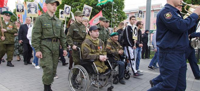 льготы ветеранам боевых действий в Туле