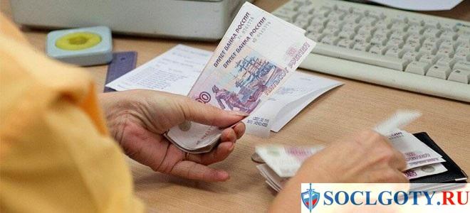 Налоговые вычеты на имущество для пенсионеров