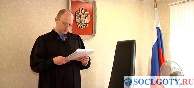 социальная юридическая помощь в москве для пенсионеров