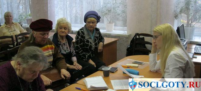 компенсация за коммунальные услуги пенсионерам в 2017