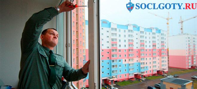 Квартиры по военной ипотеке в СПб