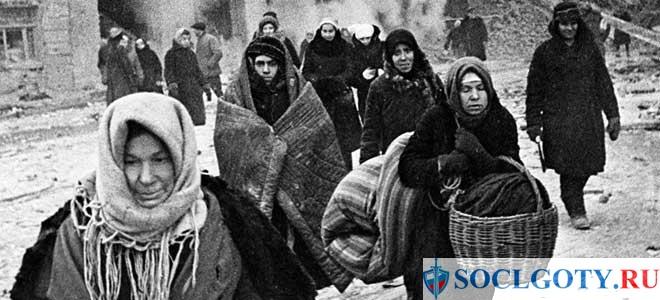 Кому может быть присвоен статус жителя блокадного Ленинграда