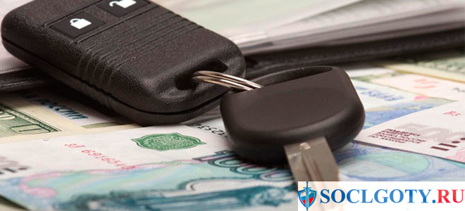 Как узнать сумму приблизительной выплаты по ОСАГО