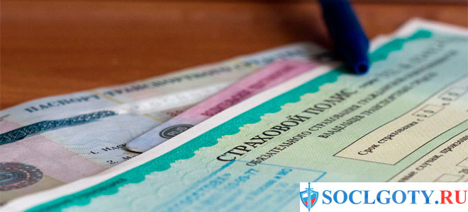 Какие документы потребуются для СК?