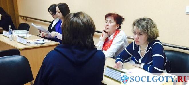 Бесплатная юридическая консультация в Московской области