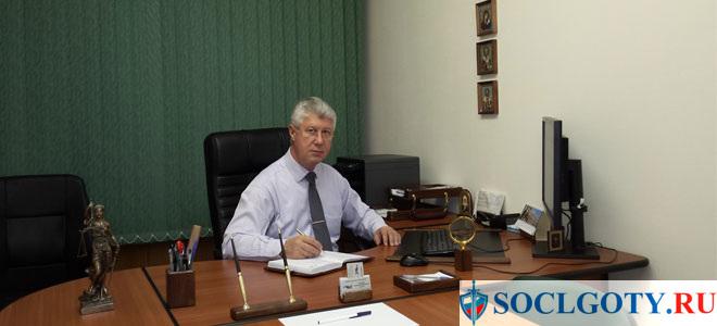 государственная консультация юристов