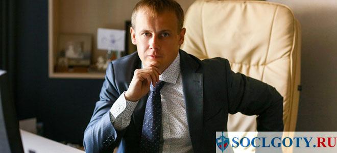 Кому и когда может потребоваться юрист в Дзержинске