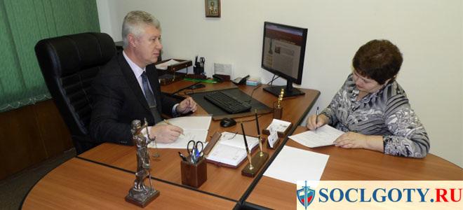 семейная юридическая консультация в москве
