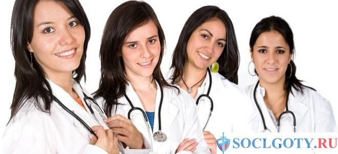 Выплата молодым специалистам медикам