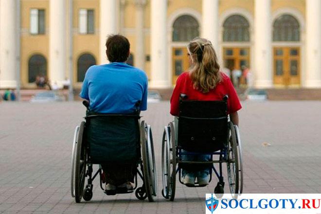 Кто такие инвалиды 2 группы