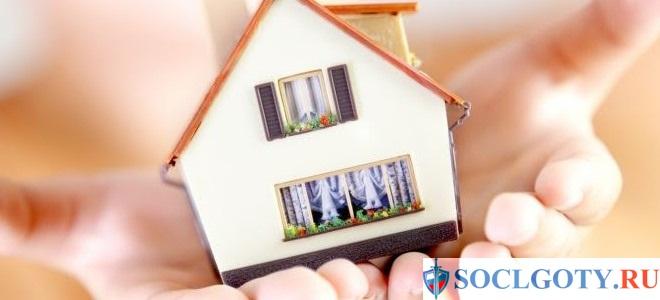 Как получить жилье матери одиночке