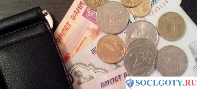 Минимальная выплата трудовая пенсия по случаю потери кормильца