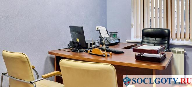 Юридическая консультация СПБ Центральный район