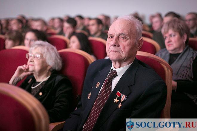 Акции и льготы на жд билеты пенсионерам ветеранам труда