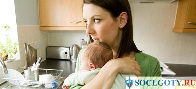 Может ли мать-одиночка получающая минимальную зарплату рассчитывать на квартиру