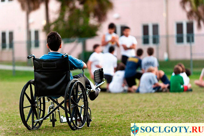 льготы на осаго детям инвалидам