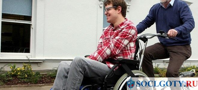 Бессрочная инвалидность 2 группы