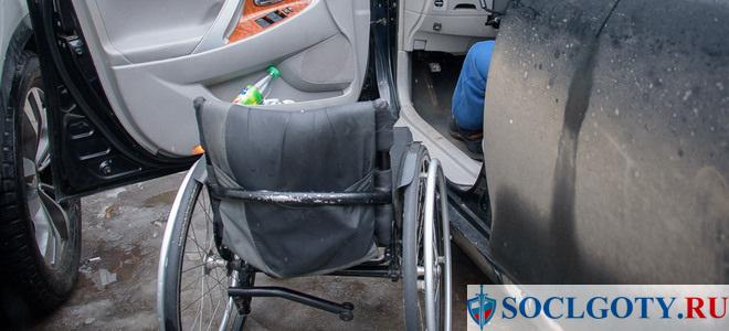 Бессрочная инвалидность 3 группы
