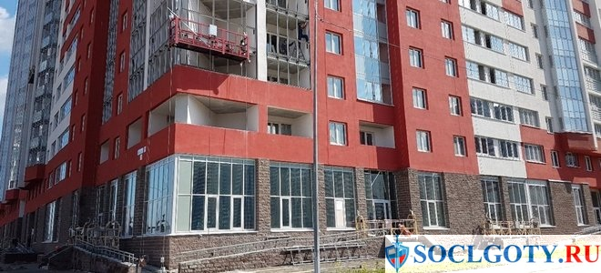 Расширение жилищных условий: порядок действий претендентов