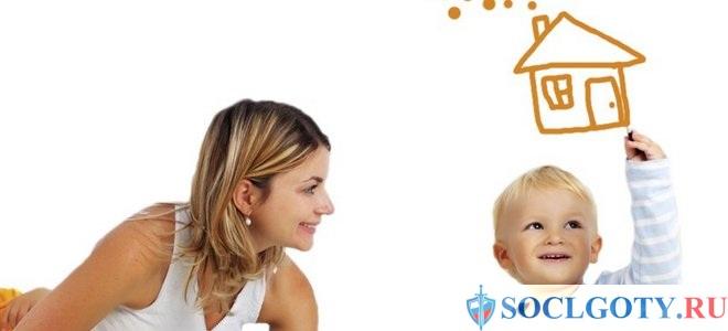 Кредит под материнский капитал - можно ли взять наличными. Пошаговая инструкция получения кредита