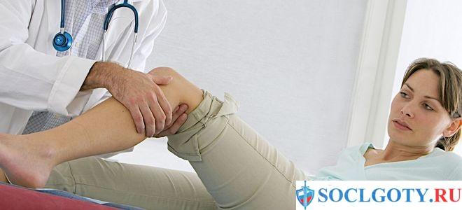 Какие сдавать анализы при эндопротезировании коленного сустава