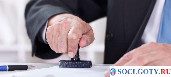 Компенсация за невыплату заработной платы расчет-доработка