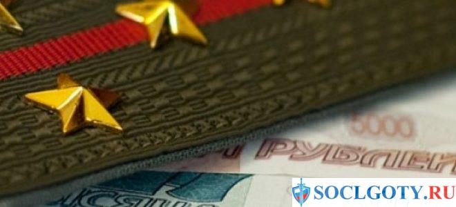 Страховые выплаты военослужащим при травме