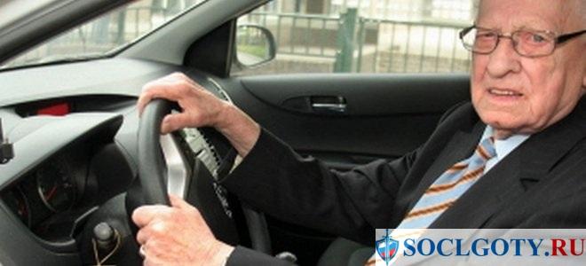 Льготы пенсионерам по транспортному налогу в СПБ