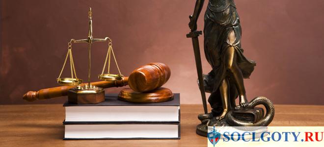 юристы москвы консультация