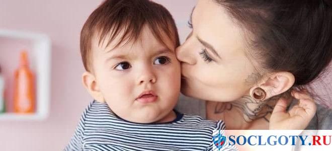 Материнский капитал за 5 ребенка