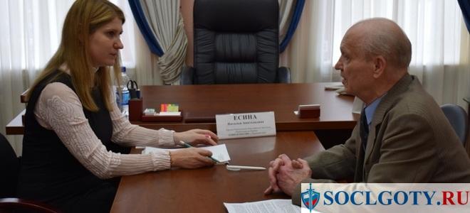 Бесплатная консультация юриста Пермь