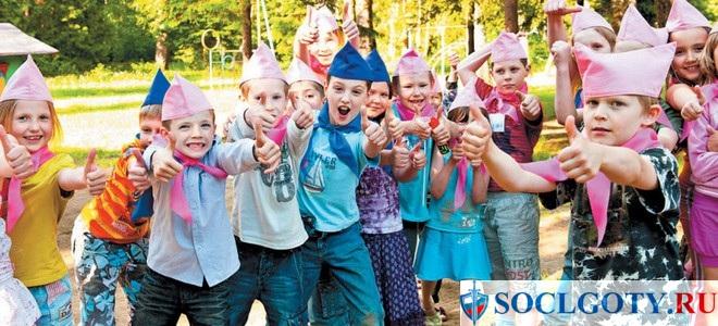 Компенсация за детский лагерь