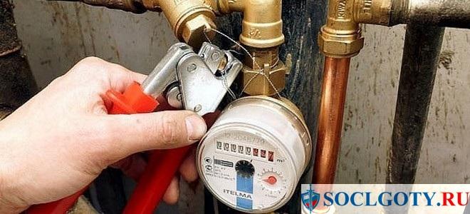 Кому положена бесплатная установка счетчиков воды в 2018 году - закон
