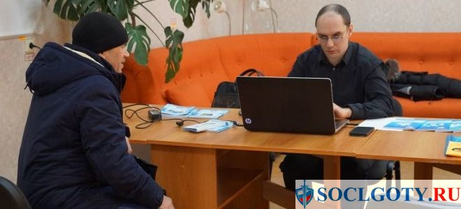 Консультация юриста Каменск Уральский