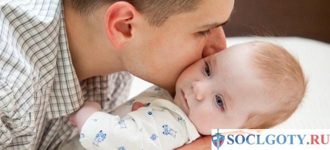 Материнский капитал если первый ребенок умер
