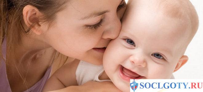 Положен ли материнский капитал если ребенок родился мертвый