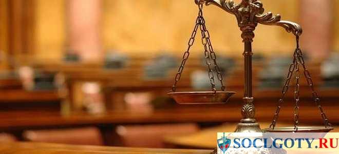бесплатная юридическая консультация в нижнем тагиле адрес