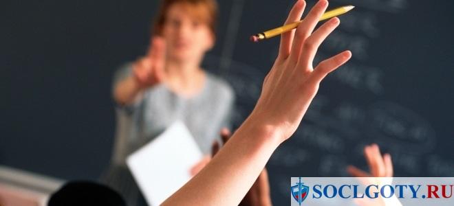 Заявление на налоговый вычет за обучение