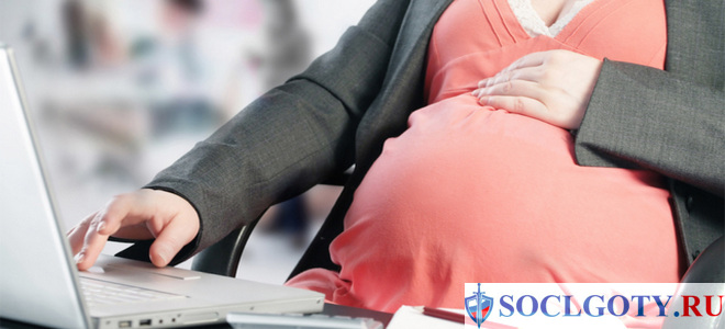 Пособие по беременности и родам в 2020 году: расчет для ИП