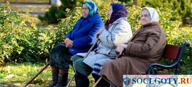 Расчет пенсии по баллам4