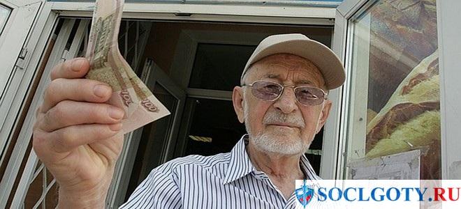 Что входит в трудовой стаж при начислении пенсии в 2018 году?