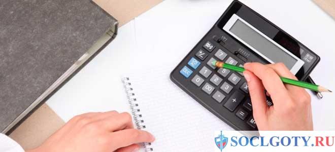 Примеры расчетов компенсации за задержку выплаты зарплаты