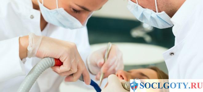 Налоговый вычет на лечение зубов