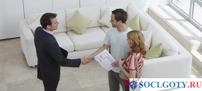 Налоговый вычет при покупке квартиры в новостройке